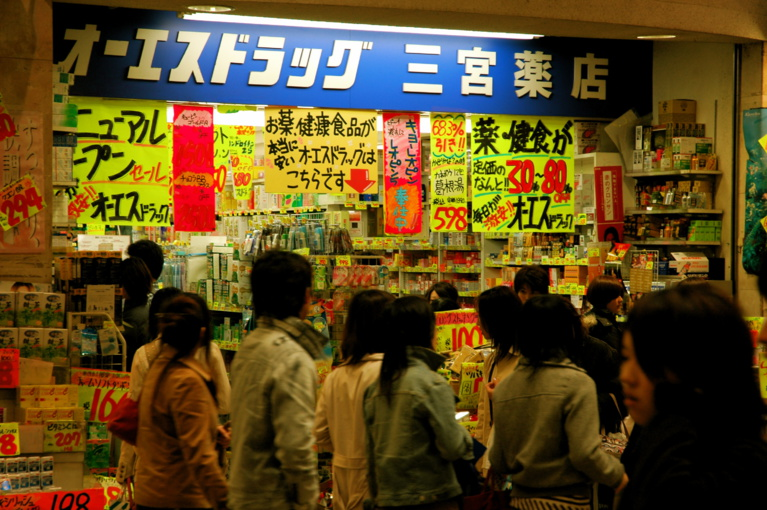 Japan new desperate try to restore its economy