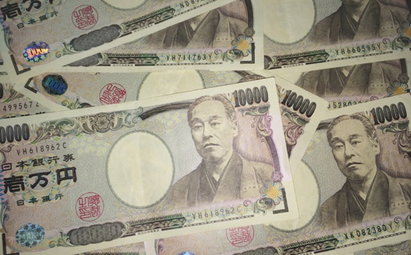 Japan is still undecided about a national digital currency